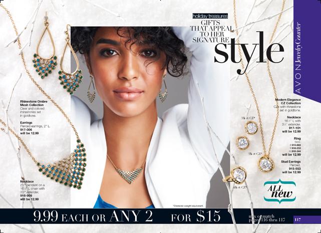 Avon Signature Style Jewelry