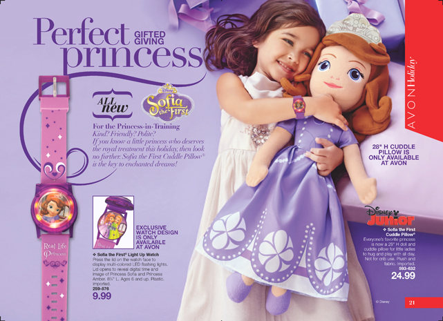 Sofia the First Pillow
