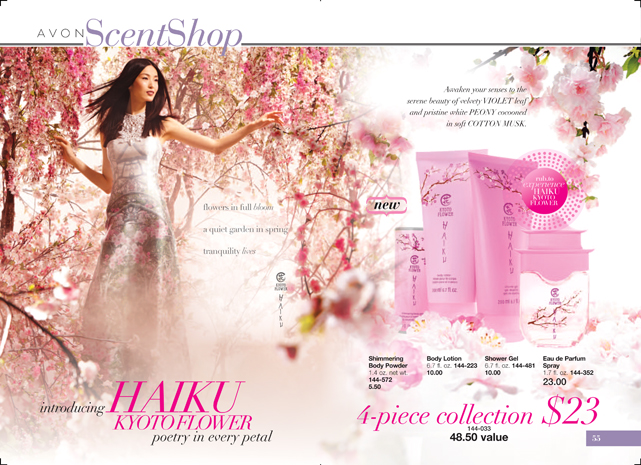 Avon Haiku Kyoto Flower Fragrance