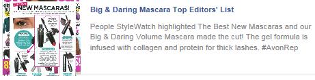 People Magazine Big and Daring Mascara