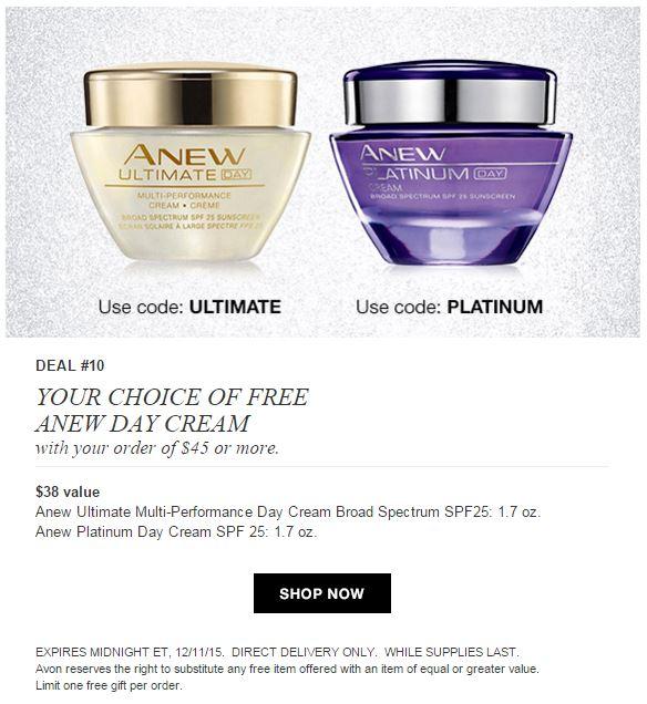 Avon Anew Free Gift Code