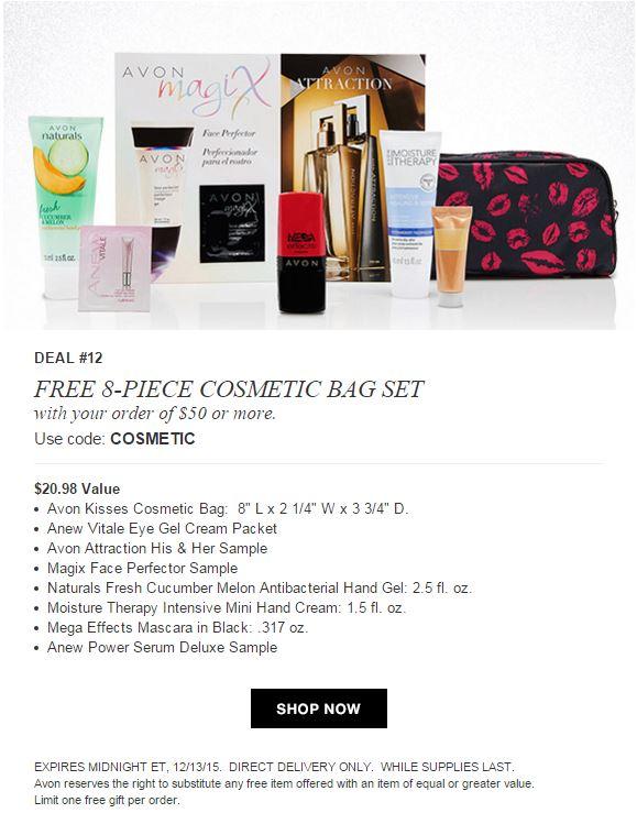 Avon Free Gift Code COSMETIC