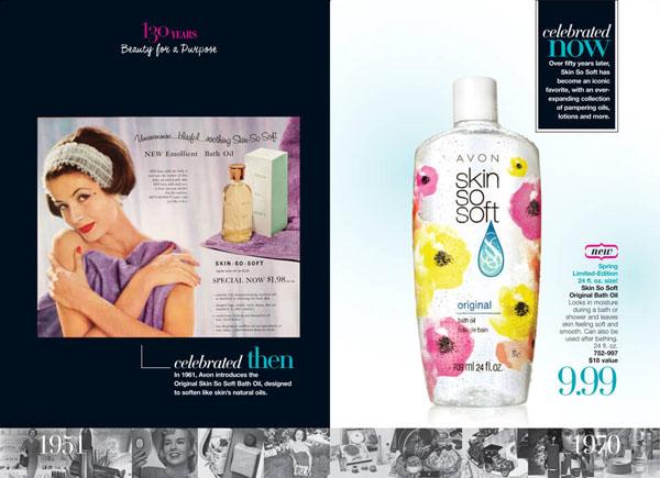 Avon Skin So Soft Oil