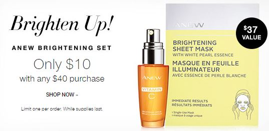 Avon Anew Brightening Mask