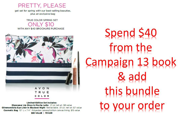 Buy Avon C13 Bundle